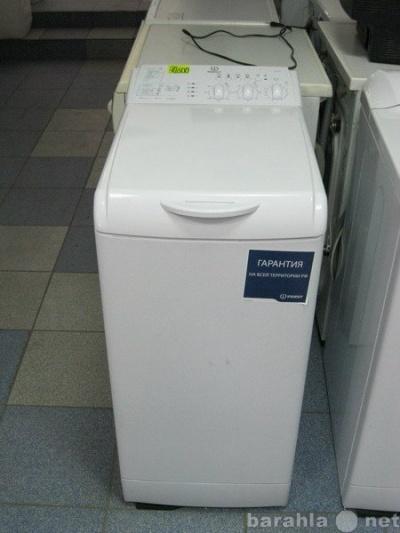 Дешевый Стиральный Автомат