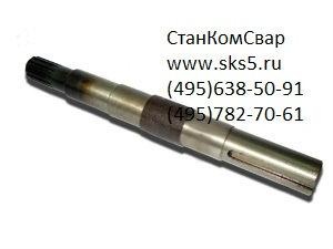 Продам Вал сцепления шлицевой ПКСД-5,25Д