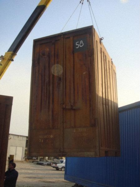 Продам Контейнер 3 тонны