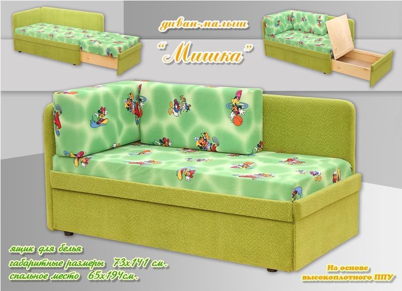 Продам: Недорогой диван с доставкой по Москве