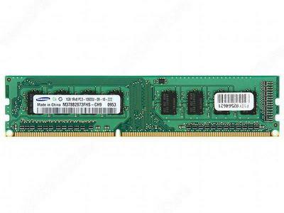 Продам: Память Samsung DDR3 1333Mhz 1024MB 3шт.