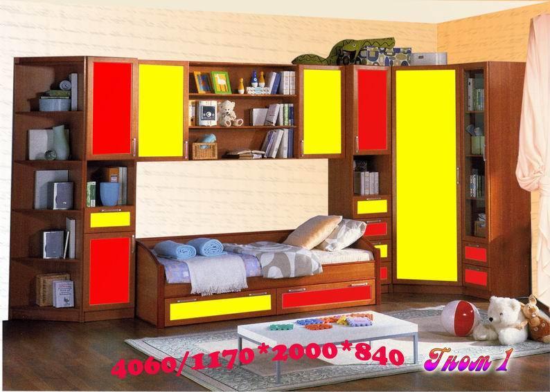 Продам недорогая мебель для детских комнат