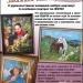 Продам Закажите всем портрет, картины ,фрески!