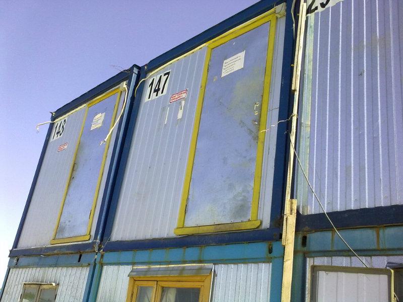 Продам: бытовки б у, блок контейнеры б у.
