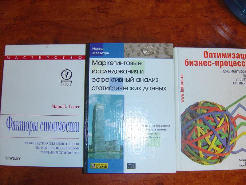 Продам Литература для финансовых вузов