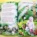 Продам Книга сказок про ребенка от 0 до 13лет