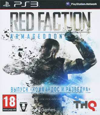 Продам б/у игры Sony PS3