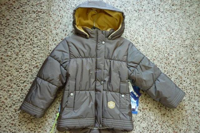 Продам Куртки д/девочки KERRY размер 134 новая