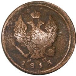 Продам Монет России