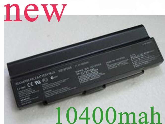 Продам Батарея для Sony увеличеной ёмкости