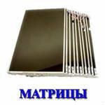 Продам Матрицы для ноутбуков (дисплеи, экраны)