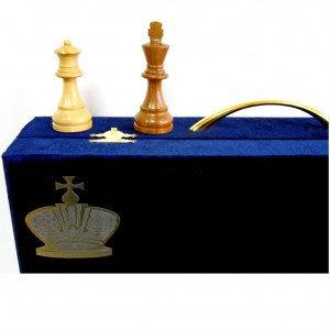 Продам: Шахматный набор из серии