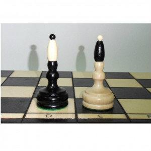 Продам Подарочный шахматный набор