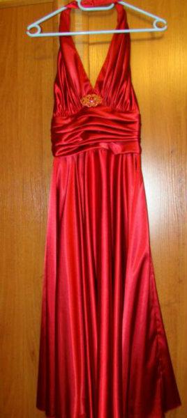 Продам платье р-р 44-46