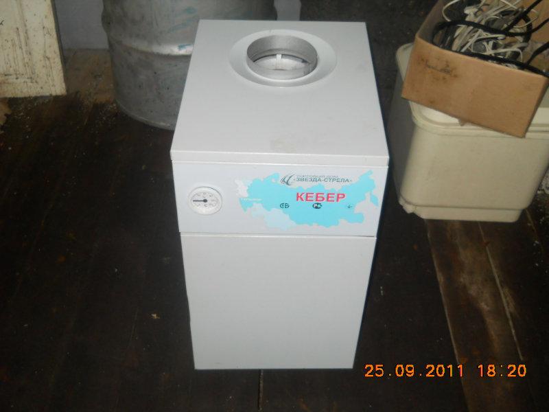 Продам газовый котел кебер на 12 квт