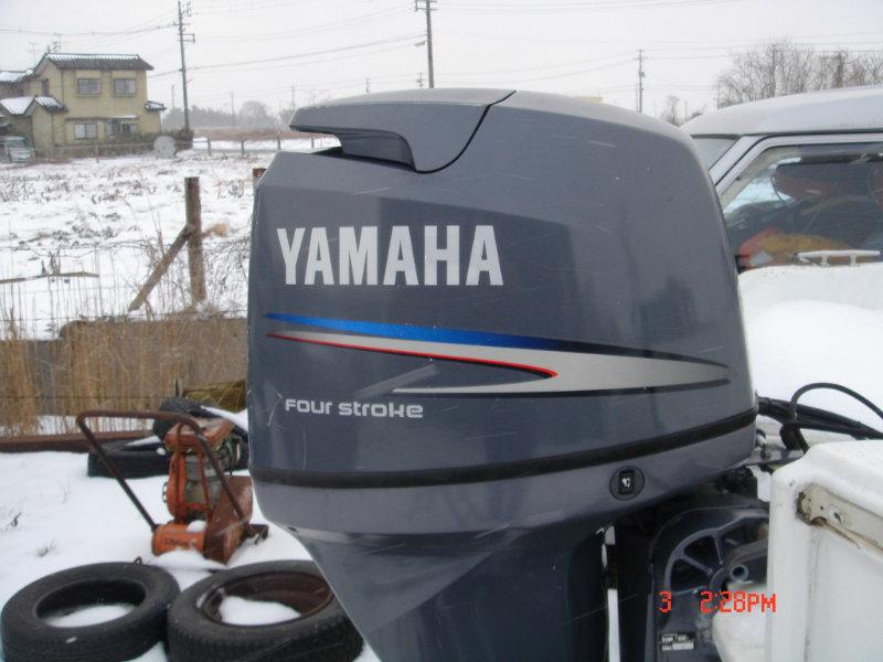 Продам: лодочный мотор