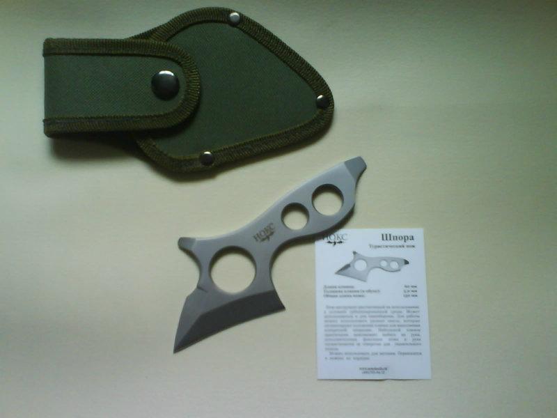 Продам: Нож Шпора