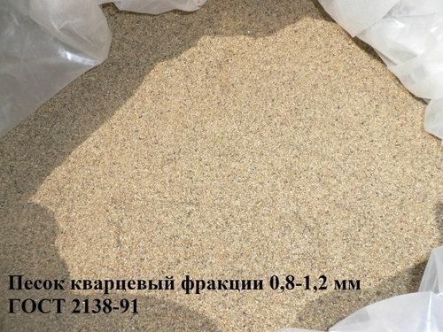 Продам формовочный песок карьерный ГОСТ