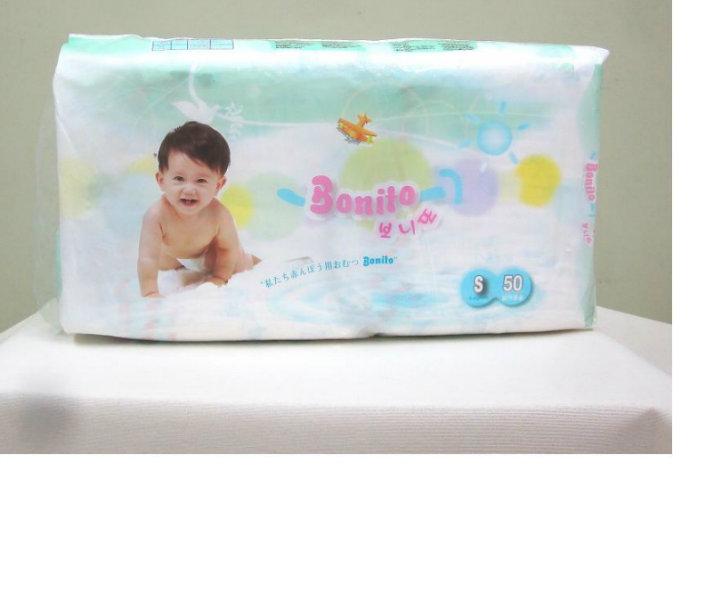 Предложение: Детские подгузники Bonito