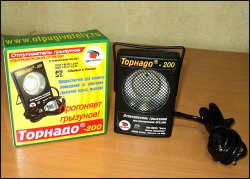 Продам компактный ультразвуковой отпугиватель