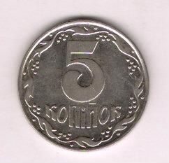 Продам 5 копеек 1992 года Украина