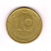 Продам 10 копеек 1992 года Украина