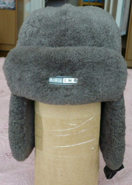 Продам: Детская зимняя шапка