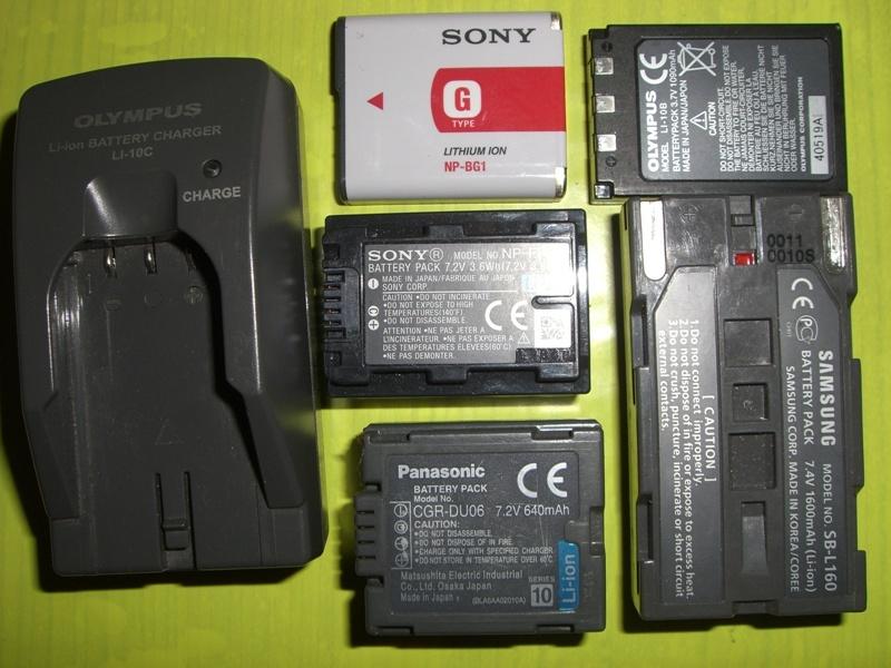 Продам: аккумуляторы и зарядники
