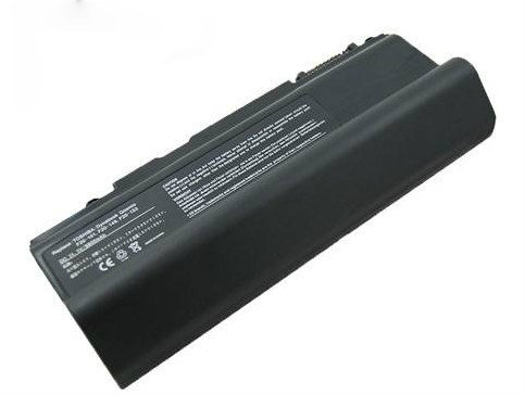 Продам: батарея для Toshiba