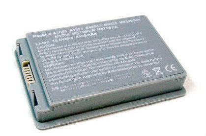 Продам Аккумулятор для Apple PowerBook 15