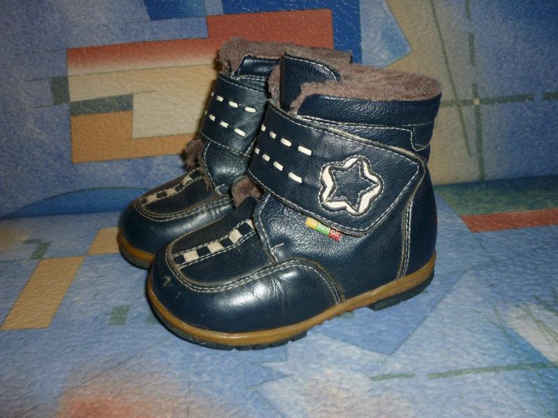 Продам Ботинки Зимние 16 см по стельке