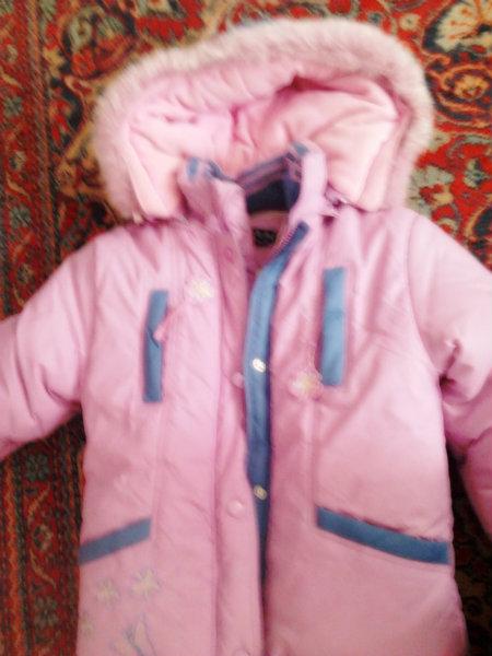 Продам: Костюм для девочки зимний