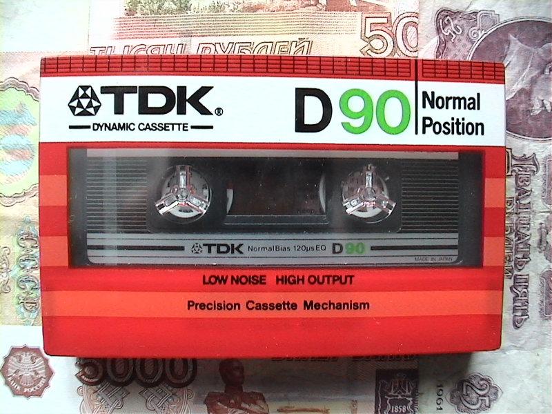 Куплю Аудиокассеты нераспечатанные TDK, JVC...
