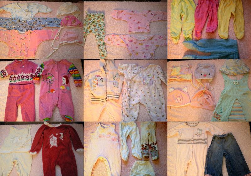 Продам Пакет одежды для девочки от 0 до 1,5 л