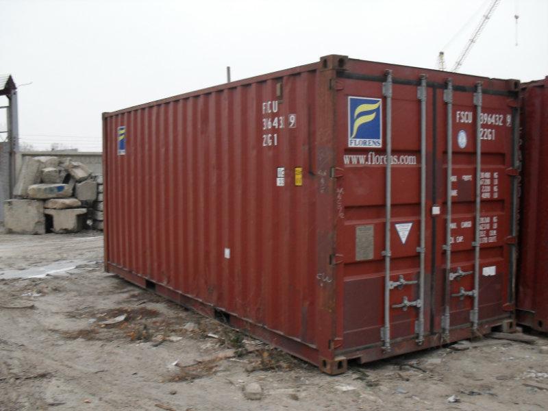 Продам: контейнеры 3,5,20,40тн