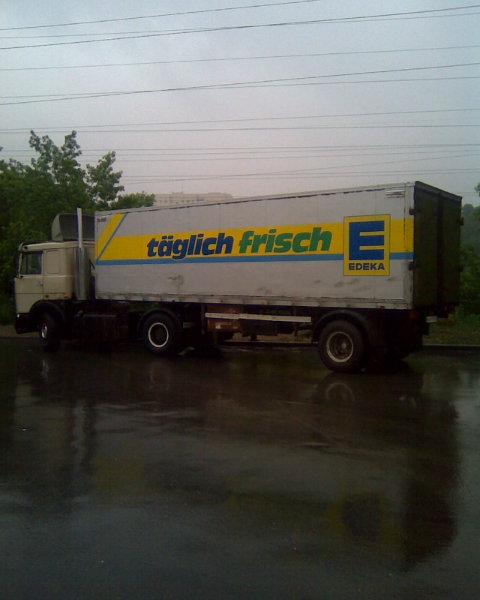 Продам: прицеп для грузовика