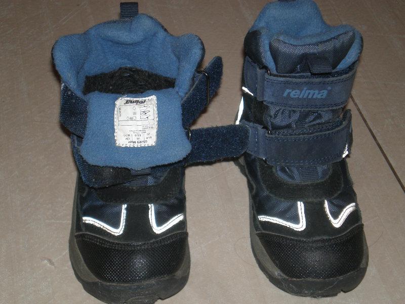 Продам Ботинки Reima