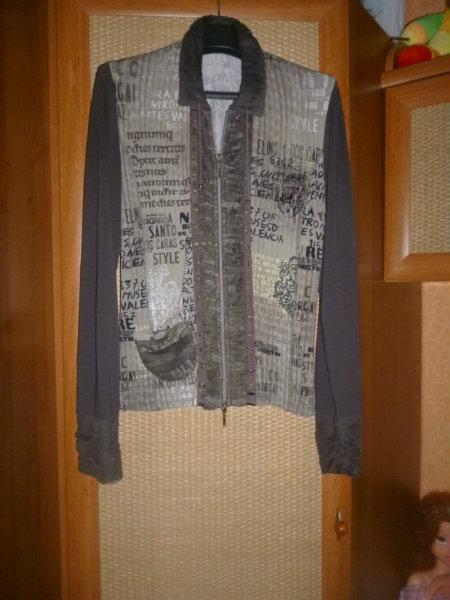 Продам: Блуза на молнии