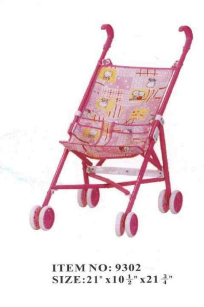 Продам: коляска для куклы