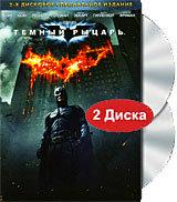 Продам: Темный рыцарь 2 DVD