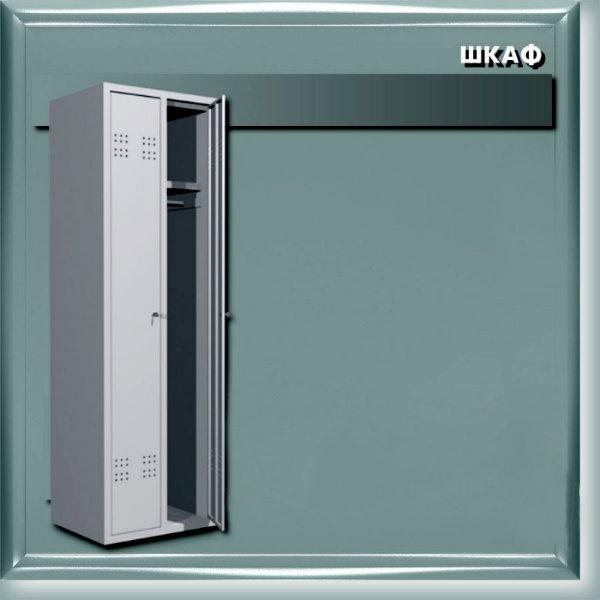 Продам: металлический шкаф для одежды (ШО-2)