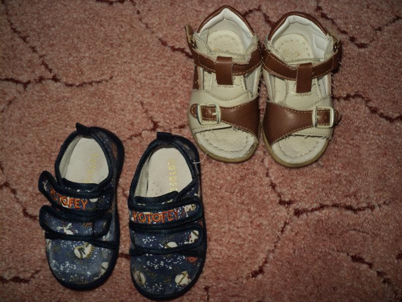 Продам детские летние сандали и ботиночки