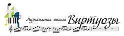 Продам: Франчайзинг музыкальной школы