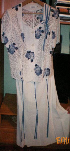 Продам: кастюм
