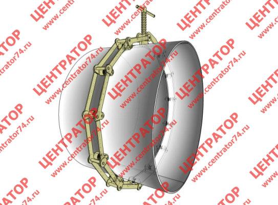 Продам: Центраторы наружные ЦНУ (типа ЦЗН)