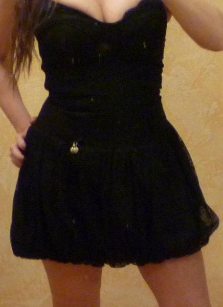 Продам Платье Denny Rose