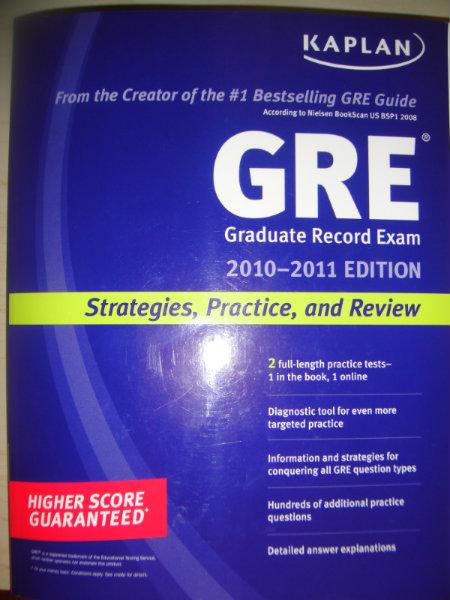 Продам Учебник GRE