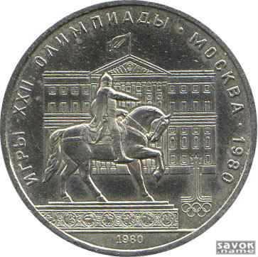 Продам Старинная монета