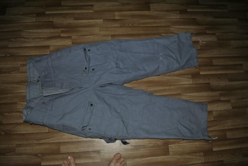 Продам Комплект меховой одежды