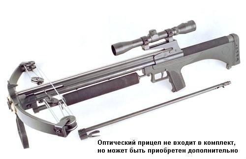 """Продам Арбалет-шнеппер """"Чёрный Питон"""""""